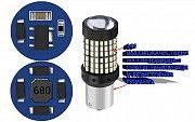 Лампы 12-24V 2шт.комплектдля заднего хода,стопов, Супер Яркие LED Сумы