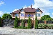 продаж нового будинку з ремонтом Царське село Белая Церковь