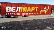 Наружная реклама.объемные буквы. вывески. лайт-боксы Николаев