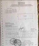 Продажа земельного участка под застройку под Киевом. 27км от метро Ле Бровары