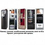 Продаж кавових автоматів Rheavendors, Saeco та ін. Запорожье