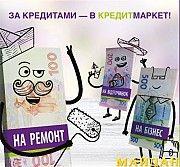 Вигідні кредити готівкою та споживчі кредити Ужгород