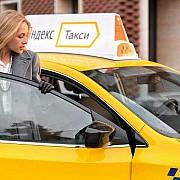 Требуются водители в yandex taxi Харьков