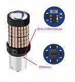 Лампы 12-24V Красные для стопов, Супер Яркие LED Сумы