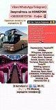 Перевезення Україна-Чехія Без карантину Львов