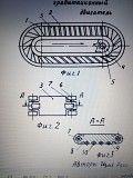 Гравитационный двигатель - продаю рабочие чертежи Запорожье