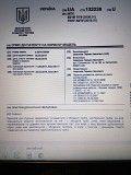 Установка для бурения скважин - продаю 2 патента Украины Запорожье