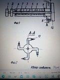 Молекулярный двигатель - продаю ноу-хау на 2 варианта выполнения. Запорожье
