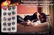 Специально для вас «Mega pack black» эффективный мужской возбудитель для мужчин, секс на всю ночь! Конотоп