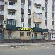 АРЕНДА помещения от собственника в ЦЕНТРЕ г.Енакиево Енакиево