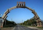 Продам участок пгт Таирово СК Таир Одесса