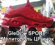 Украина Мелкий ОПТ и Розница Кроссовки Обувь спорт Ищем партнеров покупателей Торговые точки Мелитополь