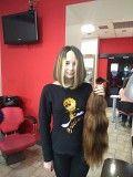Куплю волосы дорого в Новомосковске Новомосковск
