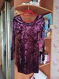 Продам красивое платье на девушку 44-46 р. Харьков