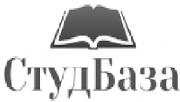 СтудБаза - дипломные работы, курсовые работы, рефераты, задачи и мн. др. Житомир