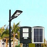 Уличный фонарь на солнечных батареях с датчиком движения, светильник, парковый фонарь Киев