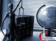 Составление исковых заявлений. Представительство в суде Севастополь