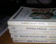 Библиотека советской фантастики Скадовск