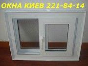 Металлопластиковые окна Киев, ремонт окон, дверей, ролет, окна Киев Киев