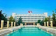 Учеба в университетах Китая бесплатно Винница