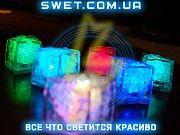 Светящийся лед для коктейлей и декора (светодиодный) Киев