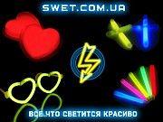 Светящиеся палочки и аксессуары Киев