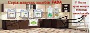 ЭКО продукт для дома- моющие средства Киев