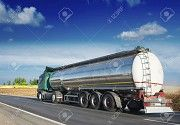 продам бензин А-92е Кременчуг