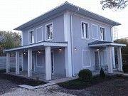 Продам Дом, 150 кв.м, участок 5 соток Симферополь