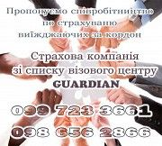Партнерство Ивано-Франковск