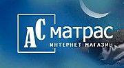 Круглый матрас Киев