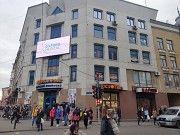 """Магазин,центр, тц """"Меркурій"""", поряд з центральним універмагом Ивано-Франковск"""