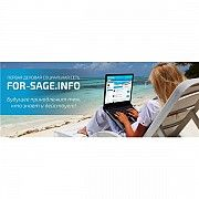 Бизнес с компанией For-sage.info Николаев