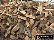 Рубані колоті дрова купити у Луцьку ціни, відгуки Луцк