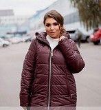 Куртка зимняя цвет Марсала Одесса