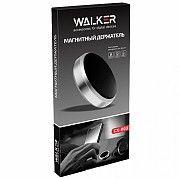 Автодержатель WALKER CX-003 Magnetic клеящийся silver Ивано-Франковск
