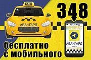 Работа водителем такси с авто, регистрация в такси Запорожье