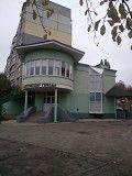 Продам отдельно стоящее здание, кафе-ресторан, 574м2. офис, банк, салон, помещение Харьков