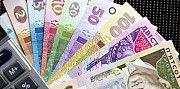 Возврат 1% сбора, уплаченного в Пенсионный фонд Киев