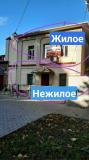 Продам двухэтажный дом в центре Николаева для проживания и бизнеса Николаев