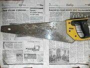 Ножовка по-дереву Киев