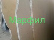 Слябы и плитка из оникса и мрамора в складе в Киеве. Недорогие цены , дешевле в городе нет Киев