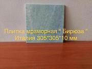 Элементы мрамора и оникса разукрасят и сделают акцент в любое убранство Киев