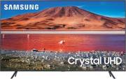 Телевизор Samsung UE70TU7090(официал) в наличии.Днепр. Днепр