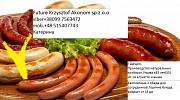 Польша.Приглашаем к сотрудничеству сем.парі,мужчин,женщин на производство колбасок Богуслав