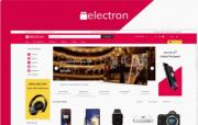 Готовый интернет магазин Киев