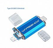Флешка 3в1 USB 3.0 OTG USB/ microUSB/ type C 32 GB для Android, Windows, ПК Сумы
