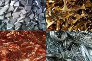 Скупаем лом цветных металлов Кривой Рог