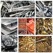 Куплю металлолом. Принимаем черные и цветные металлы Киев