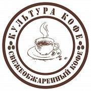 Кофе в зернах купить Киев Киев